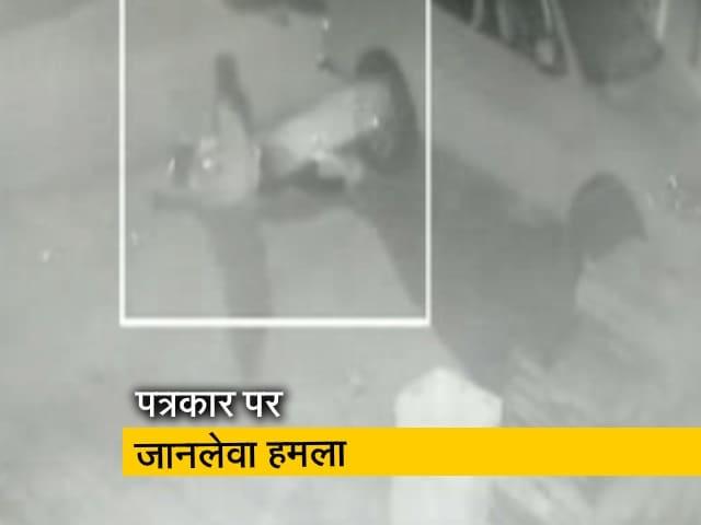 Videos : गाजियाबाद: भांजी से छेड़छाड़ का विरोध करने पर पत्रकार को मारी गोली, 5 गिरफ्तार