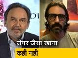 Video : संकट के समय सिख हमेशा निस्वार्थ भाव से सेवा करते हैं : अभिनेता अर्जुन रामपाल