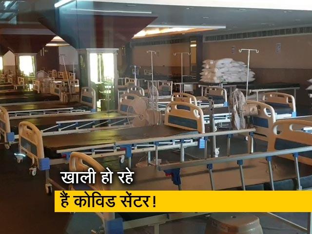 Video : दिल्ली में तेजी से घट रही है नए मामलों की संख्या