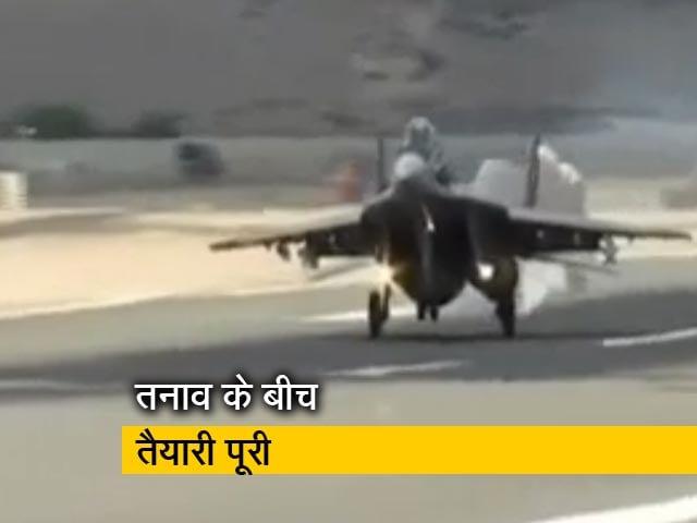 Videos : LAC पर लड़ाकू विमानों ने भरी उड़ान
