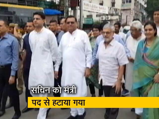 Videos : सचिन पायलट को उपमुख्यमंत्री पद के साथ प्रदेश अध्यक्ष पद से भी हटाया गया