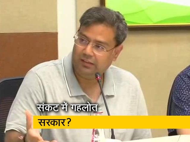 Video : सचिन पायलट के साथ माने जा रहे तीन विधायकों का U-टर्न