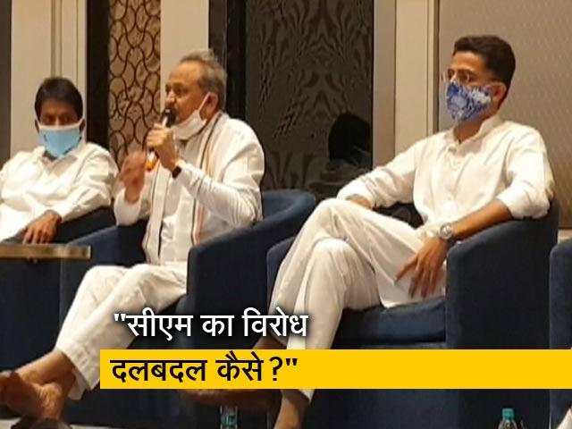 Videos : पायलट के वकील ने पूछा,