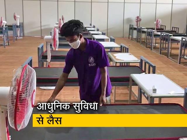Videos : बेंगलुरू में मरीजों के लिए बड़ा कोविड केयर सेंटर तैयार
