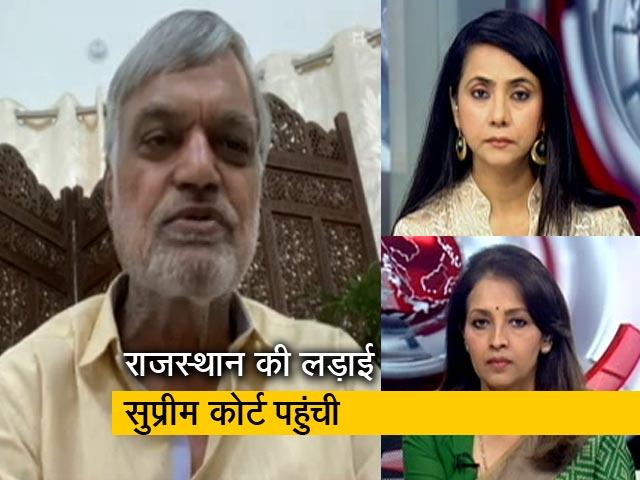 Video : राजस्थान हाइकोर्ट का फैसला स्पीकर को मिले अधिकार के विपरीत : सीपी जोशी