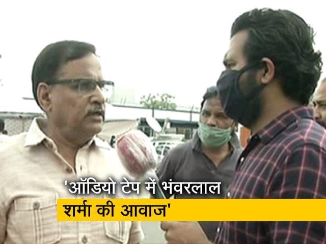 Videos : भंवरलाल शर्मा की आवाज कांग्रेस का हर MLA पहचानता है : चीफ व्हिप