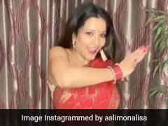 मोनालिसा ने 'ये मेरा दिल' गाने पर चलाया जादू, लाल साड़ी में एक्ट्रेस ने किया धमाकेदार डांस- देखें Video