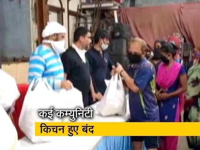 Videos : पैसे की कमी के चलते कम्युनिटी किचन को चलाना हुआ मुश्किल