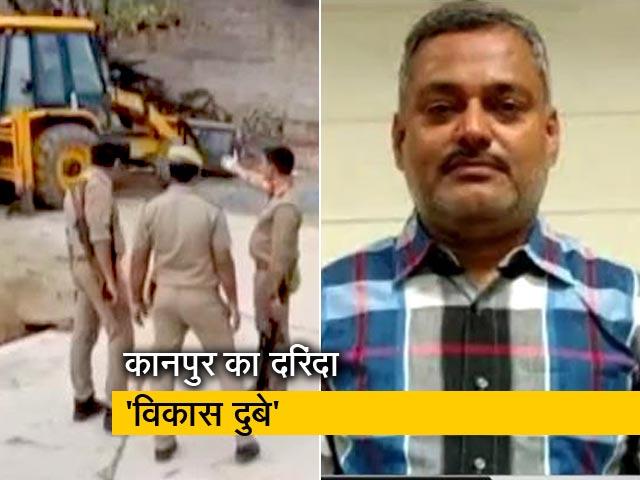 Video : देश प्रदेश: कानपुर पुलिस हत्याकांड मामले में पोस्टमार्टम रिपोर्ट से कई नए खुलासे