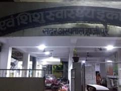 बिहार में स्वास्थ्य विभाग की बड़ी लापरवाही, कोरोना संक्रमित डॉक्टर से कराई शिशुओं के वार्ड में ड्यूटी