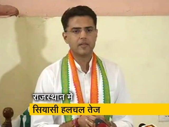 Videos : राजस्थान में सियासी हलचल तेज, दिल्ली पहुंचे डिप्टी CM सचिन पायलट