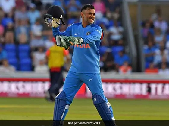 Madhya Pradesh Congress MLA PC Sharma Demands Bharat Ratna For MS Dhoni