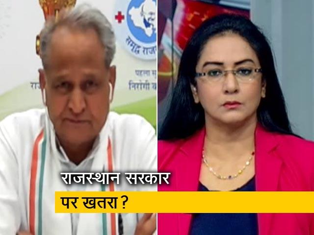 Videos : सरकार गिराने की कोशिश कर रही BJP, विधायकों को 15 करोड़ का दे रही ऑफर : अशोक गहलोत
