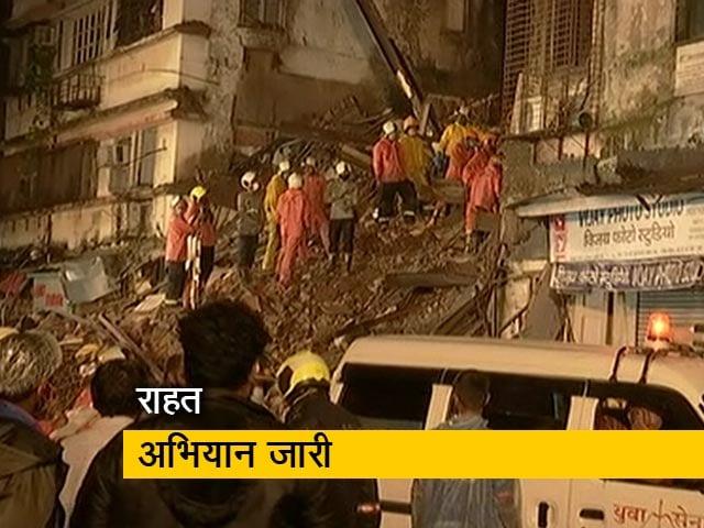 Video : मुंबई के दो इलाकों में बिल्डिंग गिरी, मुख्यमंत्री ने किया घटनास्थल का दौरा