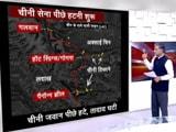 Video : भारतीय NSA अजीत डोभाल और चीनी विदेश मंत्री के बीच हुई बात