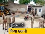 Videos : विकास दुबे ने डीएसपी के सिर में मारी गोली : पोस्टमार्टम रिपोर्ट