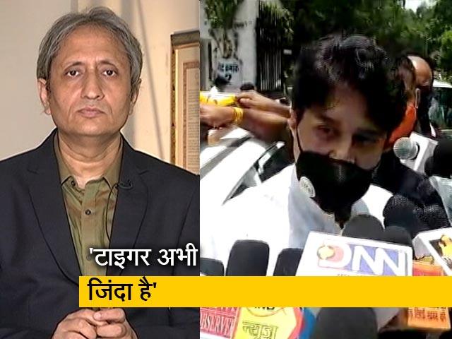 Videos : रवीश कुमार का प्राइम टाइम : सरकार शिवराज की, दबदबा सिंधिया का