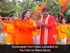 Bhojpuri Song: आम्रपाली दुबे और पवन सिंह का जोरदार धमाका, Video डेढ़ करोड़ के पार