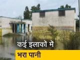 Video : देश-प्रदेश: अयोध्या में खतरे के निशान से ऊपर बह रही सरयू नदी