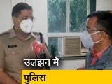 Video : सुशांत मामले पर बोले मुंबई पुलिस DCP,'बिना लिखित शिकायत कार्रवाई नहीं कर सकते थे'