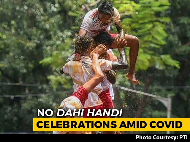 Video: No 'Dahi Handi' Celebrations In Mumbai This Year Amid COVID-19 Pandemic | NDTV Beeps