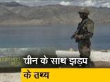 Videos : भारतीय जवानों ने लद्दाख में चीनी सैनिकों से 17-20 घंटों तक लड़ी लड़ाई : आईटीबीपी