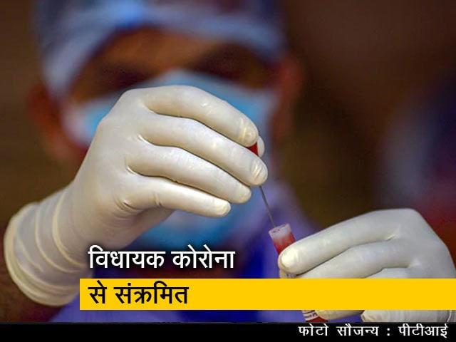 Video : पंजाब में विधानसभा सत्र से पहले 23 विधायक कोरोना संक्रमित