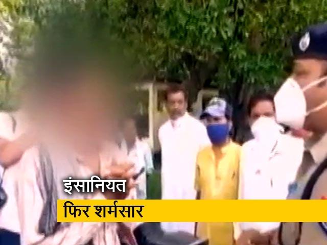 Videos : लखीमपुर खीरी रेप केस : पिता ने लगाया हैवानियत का आरोप, पुलिस का इंकार