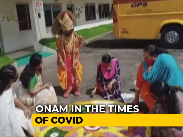 Video : Kerala Celebrates Onam Amid Restrictions