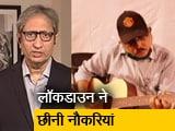 रवीश कुमार का प्राइम टाइम : नौकरी गई तो गई, अभी और जाएगी