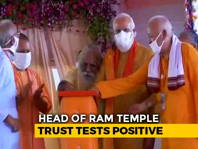 Video : Ram Temple Trust Head Tests Covid +ve, Shared Stage With PM In Ayodhya