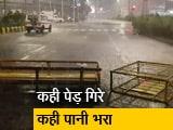 Video : मुंबई में भारी बारिश के साथ चली तेज हवाएं