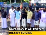 Video : Kerala Man Dies By Suicide, Was Jobless Despite Top Exam Rank: Family