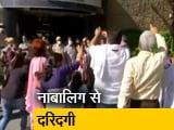 Video : दिल्ली के पश्चिम विहार में नाबालिग से रेप और बर्बरता