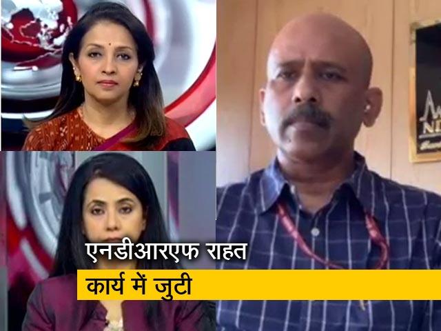 Videos : मुंबई को आने वाले दिनों में जलजमाव से मिल सकेगी राहत: NDRF महानिदेशक