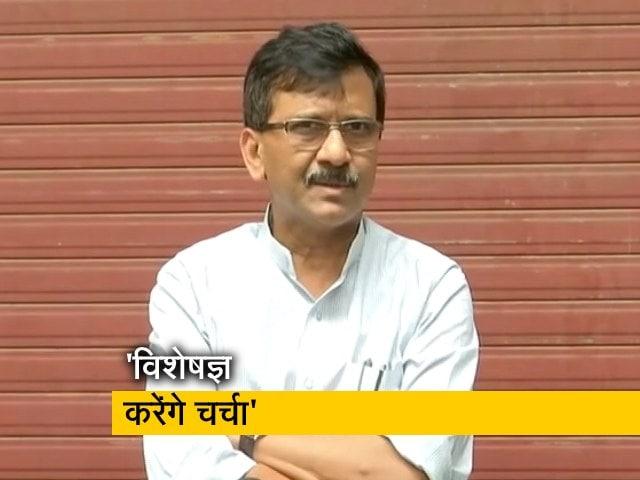 Videos : सुप्रीम कोर्ट के फैसले पर राजनीतिक बात करना उचित नहीं: संजय राउत
