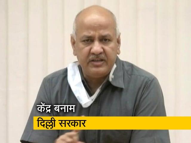 Videos : दिल्ली के डिप्टी सीएम मनीष सिसोदिया ने गृह मंत्री को लिखी चिट्ठी