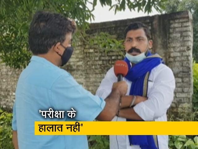 Videos : NEET-JEE परीक्षा को लेकर तानाशाही पर उतरी सरकार: चंद्रशेखर आजाद