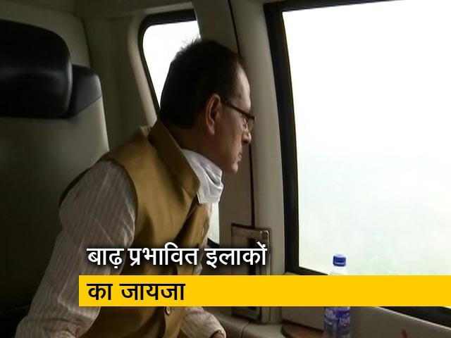 Videos : मुख्यमंत्री शिवराज चौहान ने किया हवाई सर्वेक्षण