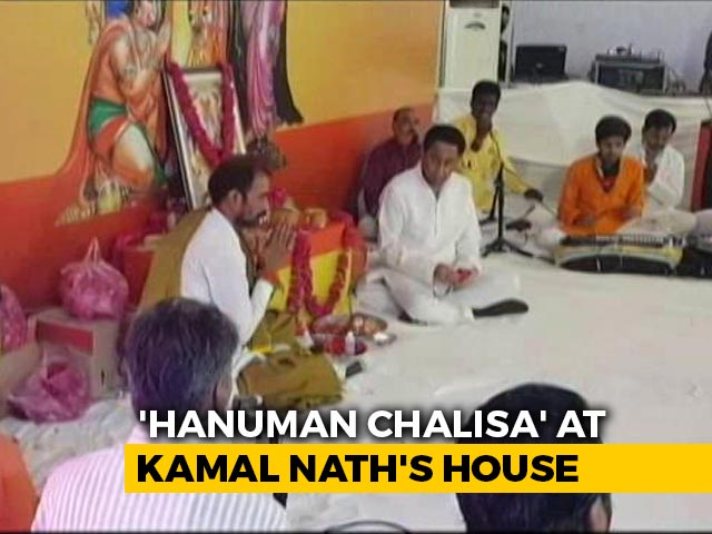 Video : Hanuman Chalisa At Kamal Nath's House Ahead Of Ayodhya Ceremony