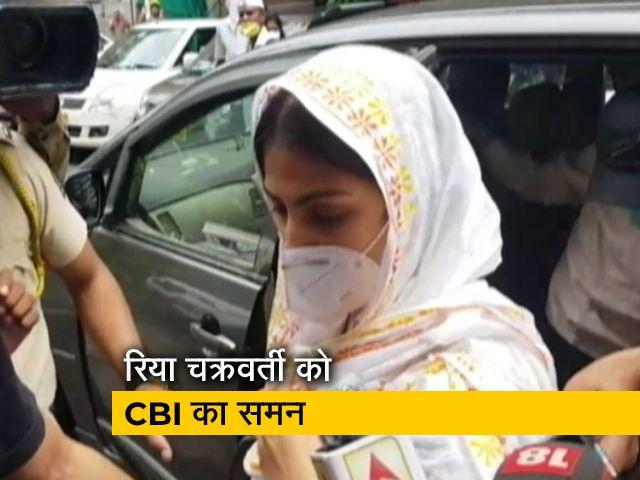 Videos : सुशांत केस में रिया चक्रवर्ती से सीबीआई की पूछताछ