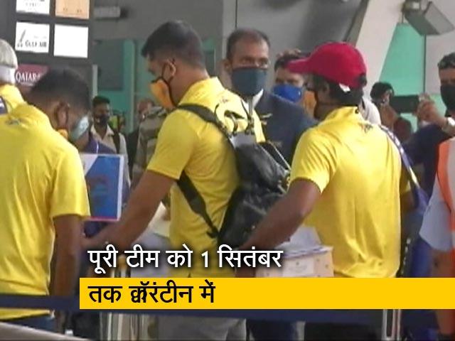 Videos : चेन्नई सुपर किंग्स का दूसरा खिलाड़ी भी कोरोना संक्रमित