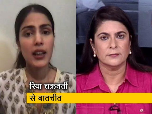 """Video : """"मेरे परिवार को बर्बाद करने की कोशिश न करें"""": रिया चक्रवर्ती, देखें पूरा इंटरव्यू..."""