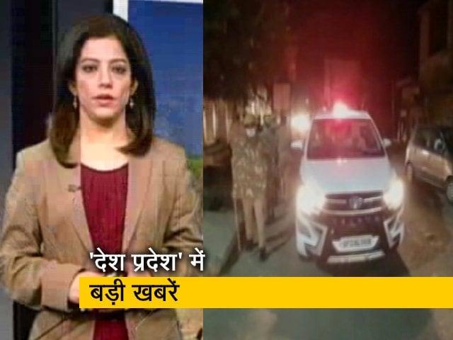 Videos : बुलंदशहर में 8 दिन से लापता वकील का शव मिला
