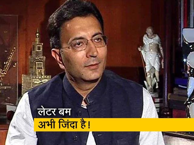 Videos : जितिन प्रसाद पर कार्रवाई का प्रस्ताव, जिला कांग्रेस ने सोनिया गांधी को लिखा पत्र