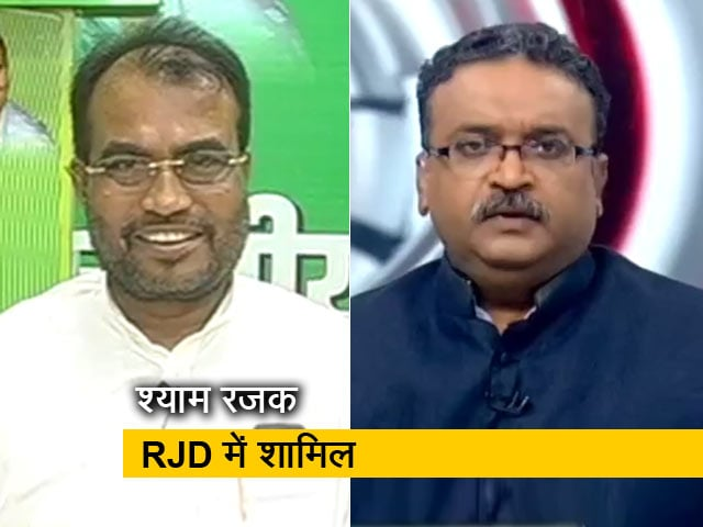 Videos : RJD में शामिल होने वाले श्याम रजक ने की NDTV से बात
