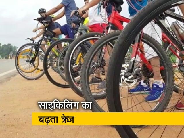 Videos : लॉकडाउन की वजह से बढ़ा साइकिलिंग का क्रेज