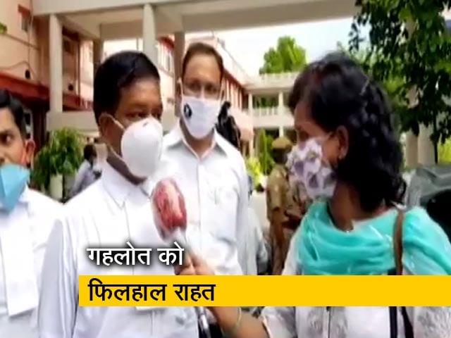 Videos : बीएसपी विधायकों के मामले में राजस्थान हाईकोर्ट की सिंगल बेंच लेगी फैसला