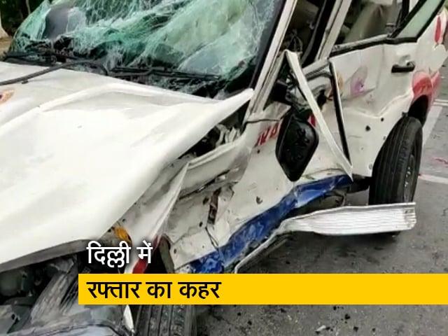 Videos : तेज रफ्तार कार ने पुलिस की गाड़ी को मारी टक्कर