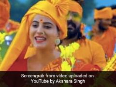 अयोध्या में श्रीराम के आगमन पर अक्षरा सिंह ने गाया गाना, 'अवध में राम आए हैं' के Video ने मचा दी यूट्यूब पर धूम